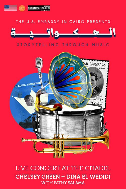 TGP - AMA 2017 Egypt Concerts